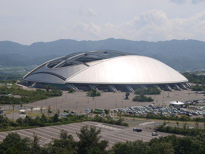 Ōita Stadium, Ōita - Giappone