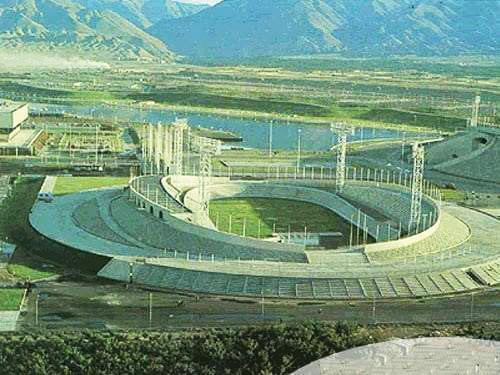 aryamehr azadi stadium