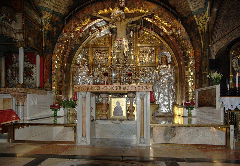 Basilica del Santo Sepolcro, Gerusalemme