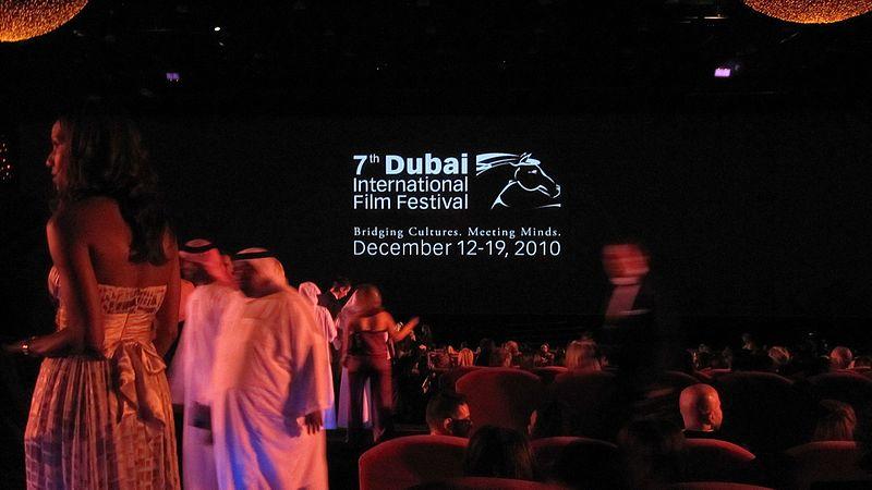 dubai festival cinema