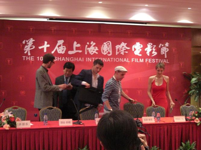 shanghai festival cinema