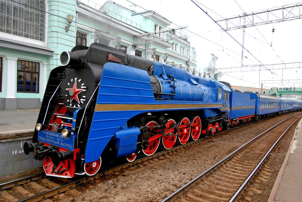 Golden Eagle Trans-Siberian Express (Russia-Asia)
