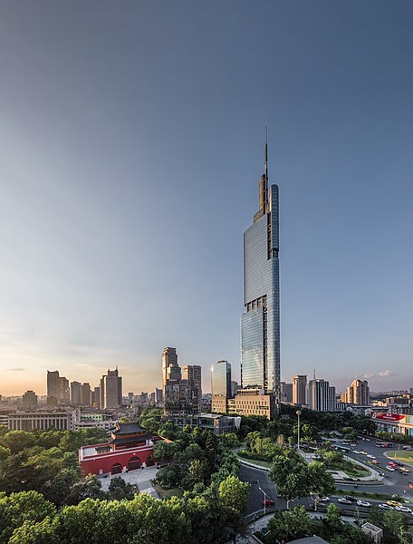 Greenland Square Zifeng Tower
