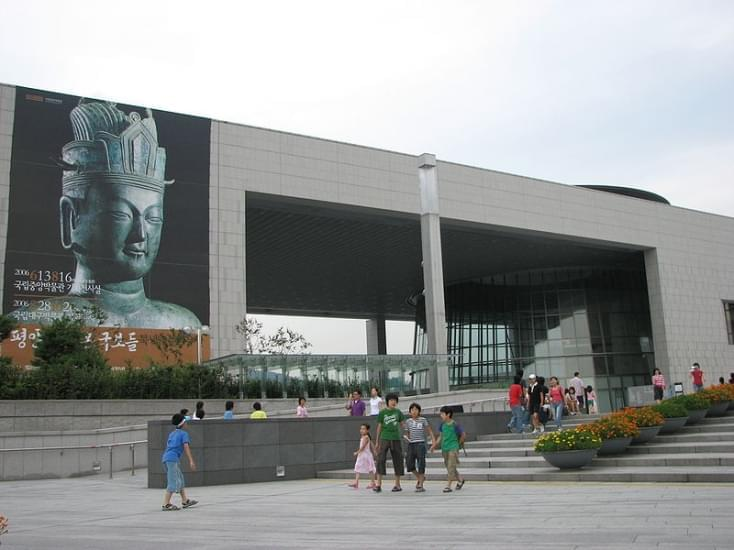ingresso national museum of korea di seoul