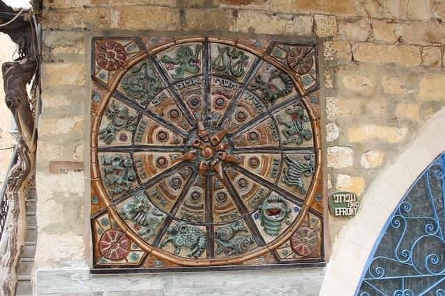 israele safed vecchio citta