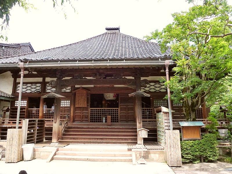 tempio ninja