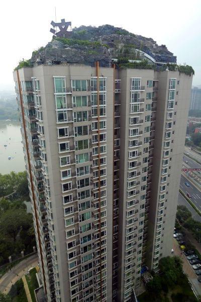 Classifica dei 10 edifici pi brutti del mondo for Piani di palazzi contemporanei