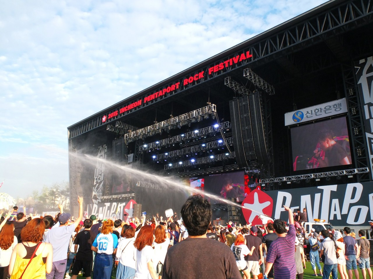 30 pentaport rock festival