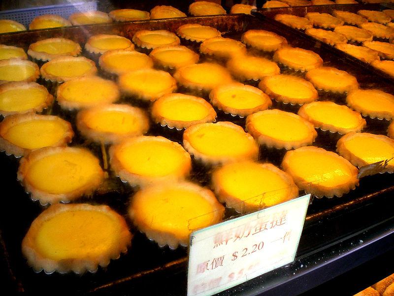 la squisite portuguese egg tart