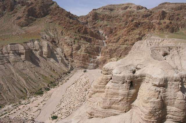qumran israele deserto