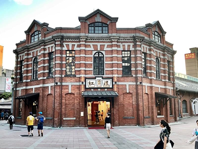 red house theater taipei