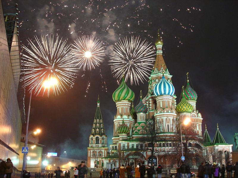 Fuochi d'artificio mosca piazza rossa