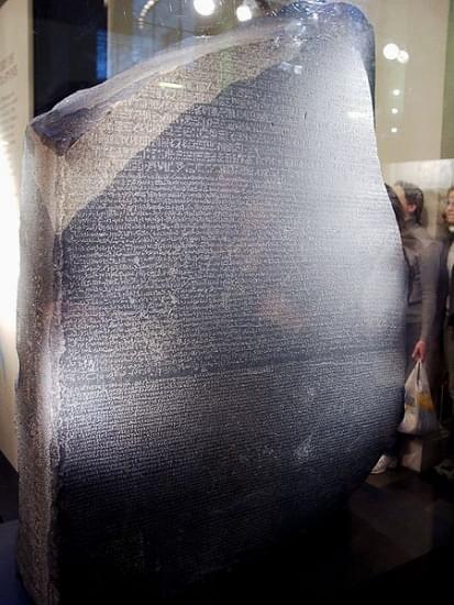 stele di rosetta british museum