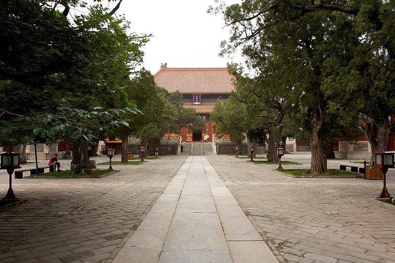 confucio tempio