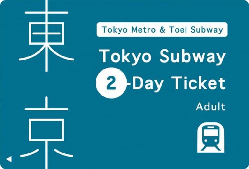 tokyo metro(1)