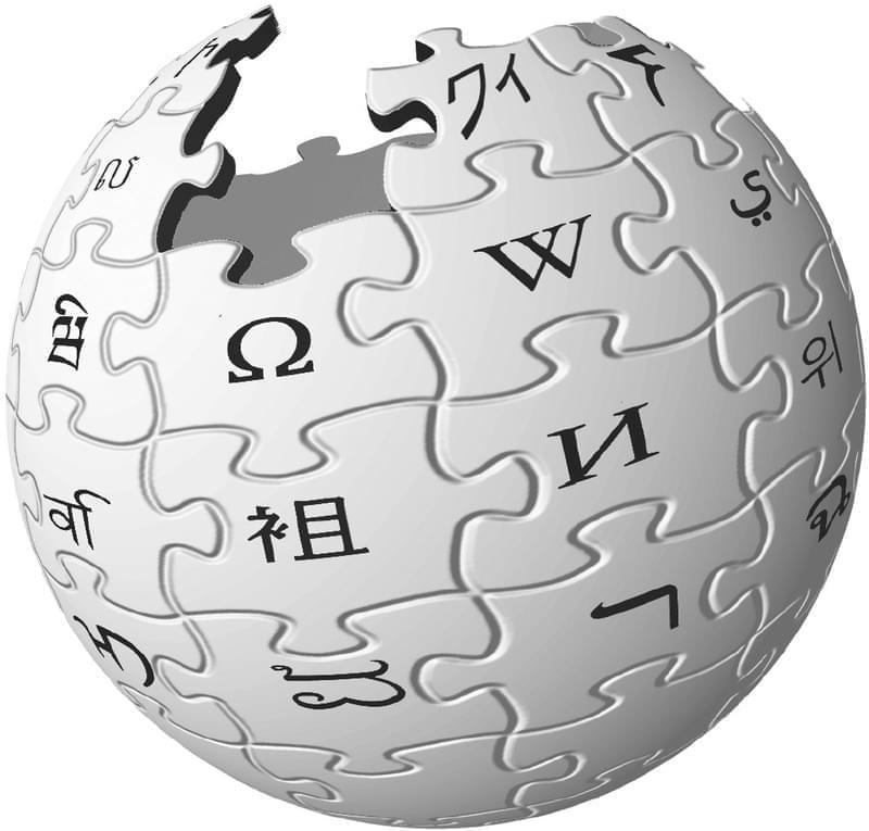 cerca su wikipedia