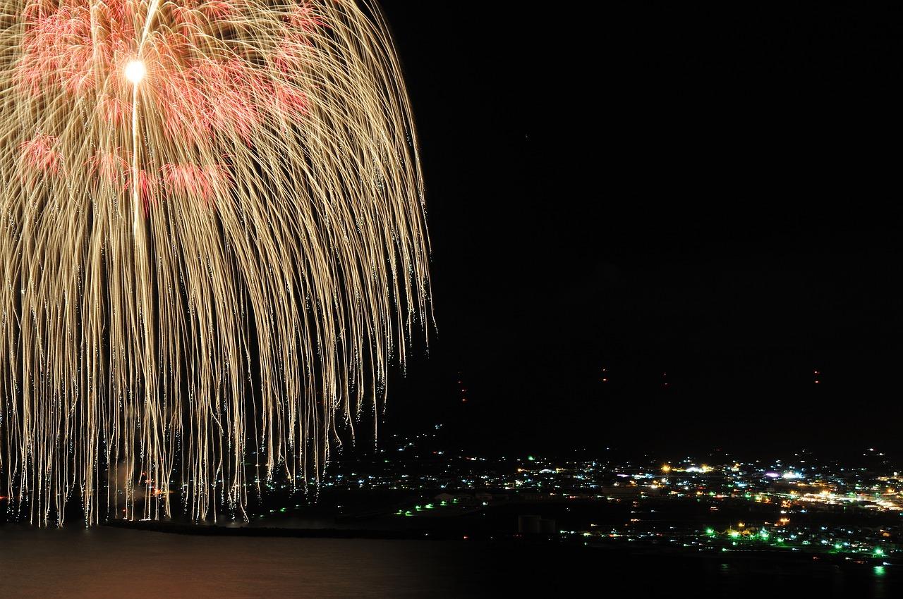 Yonshakudama fuochi d'artificio più grandi del mondo